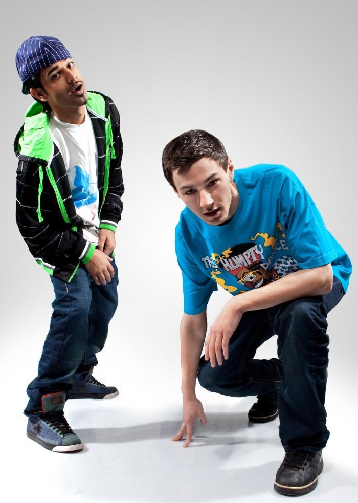 Emire og Lillebror